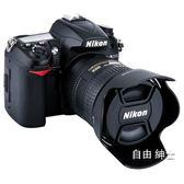 遮光罩尼康HB-39遮光罩D7200 D7100 D7000鏡頭16-85 18-300配件67mm 1件免運