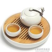 功夫茶具一壺兩杯竹制干泡茶盤套裝日式整套旅行辦公陶瓷茶壺茶杯 NMS名購居家