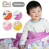 DL泡泡豆寶寶安撫被毯  純棉柔軟透氣 泡泡豆被毯 寶寶 安撫 嬰兒用品【JA0092】