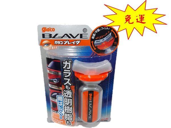 【94bon】日本 SOFT 99 免雨刷(曲面) 玻璃 透明樹脂製品皆可使用強力潑水鍍膜劑 撥水劑