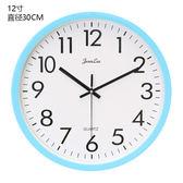 【推薦】靜音鐘錶電子現代簡約掛鐘客廳玻璃圓形掛錶墻鐘臥室壁鐘數字時鐘【跨店滿減】