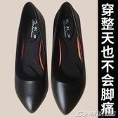 真皮舒適職業工作鞋女高跟鞋晚會細跟單鞋 潮流前線