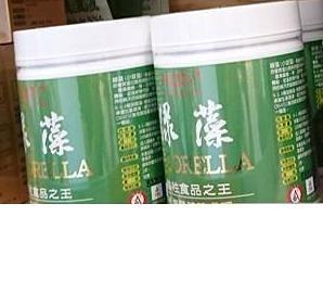 核綠旺 極品綠藻 (小球藻) (約1500粒/瓶)  2瓶贈2小瓶(600粒/瓶) 細胞壁破碎處理 鹼性食品