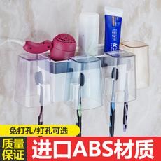 衛生紙架塑料家用廁所放紙架置物架衛生間紙巾盒免打孔捲紙筒浴室衛生紙架【特價】
