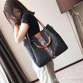子母包包包女2018新款潮韓版百搭斜背包時尚簡約子母手提 曼莎時尚