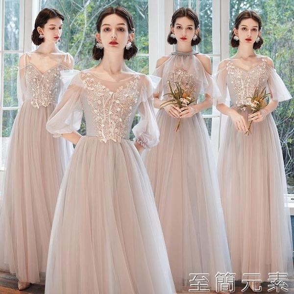伴娘服 伴娘禮服女仙氣質新款秋冬長款顯瘦伴娘服禮服結婚主持人禮服 至簡元素