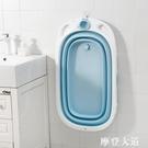 寶寶洗澡盆可坐躺嬰兒浴盆折疊通用新生兒大號兒童沐浴桶幼兒用品QM『摩登大道』