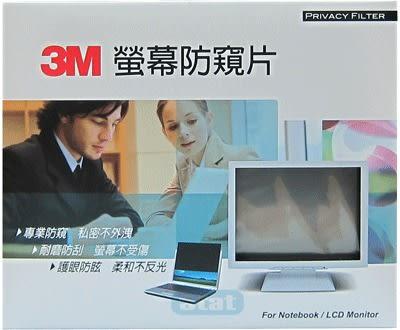 [奇奇文具] 【3M 防窺片】3M PF19.0W 寬螢幕光學防窺片