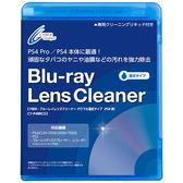 PS4主機用 SLIM PRO日本CYBER Blu-ray 藍光讀取頭 播放機 濕式 專用清潔片 附清潔液 【玩樂小熊】