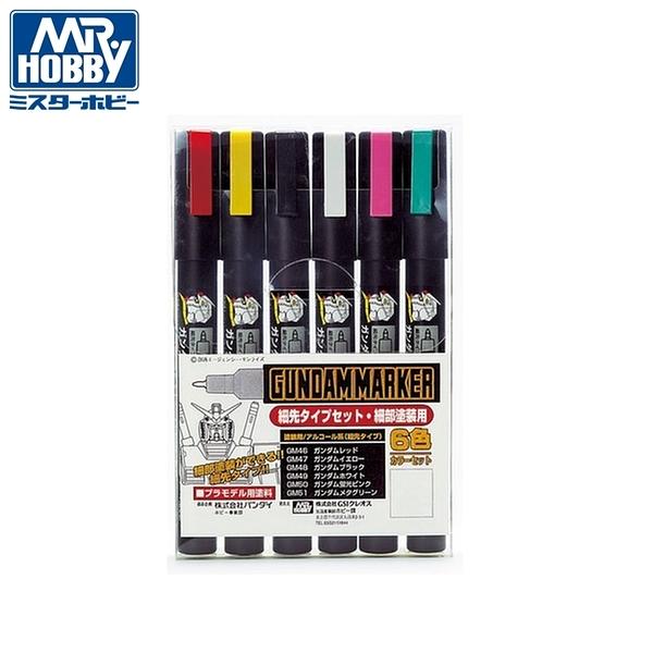 又敗家@日本MR.HOBBY鋼彈筆組GMS-110(細部塗裝) GSI郡氏GUNZE鋼彈麥克筆GUNDAM MARKER