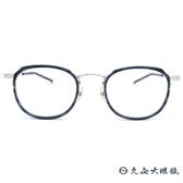 999.9 日本神級眼鏡 M43 (透藍-銀)  鈦 圓框 近視眼鏡 久必大眼鏡