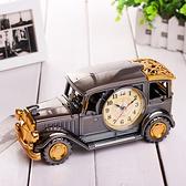 鬧鐘 汽車造型模型鬧鐘創意家用學生用兒童專用可愛卡通小鬧表復古懷舊 艾維朵