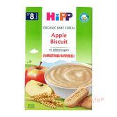 HiPP喜寶 - 寶寶有機穀物精 蘋果餅乾口味 250g