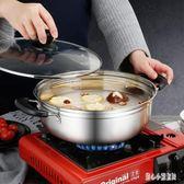湯鍋不銹鋼火鍋28cm家用電磁爐鍋煲湯鍋煮鍋面條鍋不銹鋼鍋 qz4252【甜心小妮童裝】