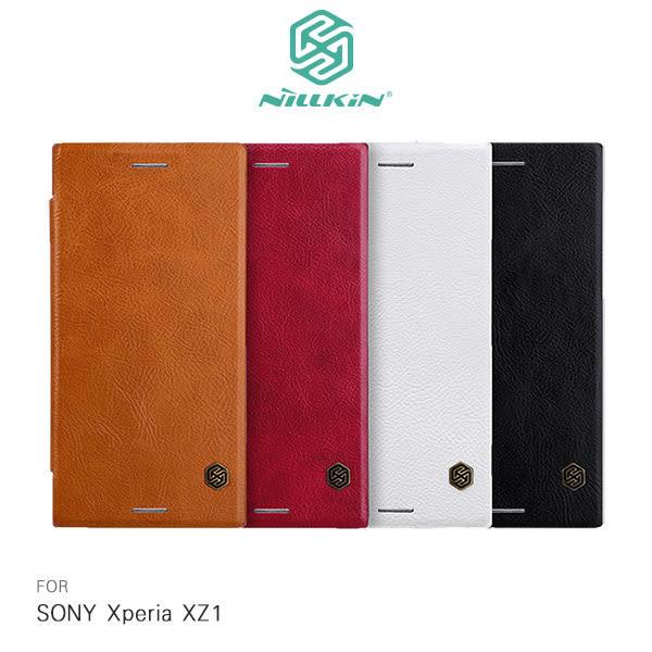 ☆愛思摩比☆NILLKIN SONY Xperia XZ1 秦系列皮套 可插卡 鏡頭保護 保護套 側翻皮套 手機套