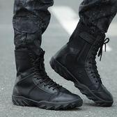 登山鞋 軍靴男特種兵超輕作戰靴高筒陸戰靴帆布戰術靴透氣耐磨登山靴 萌萌小寵