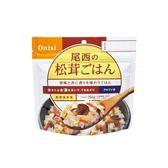 [Onisi] 日本尾西即食 松茸飯 (OR-008)