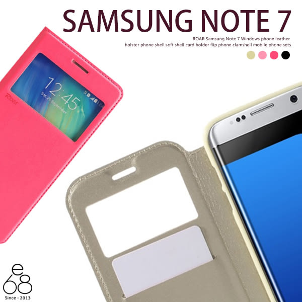 ROAR 視窗 皮套 三星 Note 7 手機殼 手機皮套 插卡 軟殼 掀蓋翻蓋 手機支架 手機套