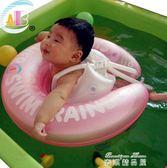 嬰兒游泳圈腋下圈寶寶脖圈腋下圈趴圈兒童游泳圈幼兒救生圈0-4歲   麥琪精品屋