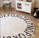 圓形地毯卡通北歐風兒童房地毯26個英文字母圓形地毯防滑裝飾YJT 快速出貨