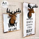 壁掛畫 復古工業小款立體實木板仿真馴鹿頭麋鹿角 美式做舊鄉村咖啡餐廳服飾牆面設計-米鹿家居