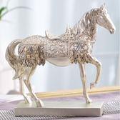 擺件 酒櫃裝飾品擺件馬室內歐式家居創意客廳辦公桌小飾品 非凡小鋪