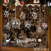 聖誕窗貼聖誕裝飾雪花吊飾牆貼畫自黏餐館店鋪商場節日玻璃佈置貼紙可移除 NMS蘿莉小腳ㄚ