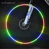 腳踏車反光貼山地車貼紙單車裝飾死飛夜光貼紙