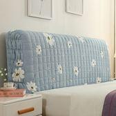 1.2 1.5 1.8m床罩布藝全包床頭罩簡約現代床頭套弧形靠背罩歐式皮床軟包防塵保護罩推薦