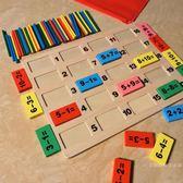 兒童數字玩具1-2歲男女孩寶寶3-4-5-6周歲小孩早教益智力拼圖積木元宵節 限時鉅惠