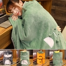 空調毯 珊瑚絨小毯子卷毯小被子午睡毯空調毯辦公室學生蓋腿毛巾毯可收納 米家 99免運