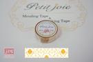【NICHIBAN】 日絆 Petit Joie Mending Tape 花邊隱形膠帶 瓢蟲 (PJMD-15S004)