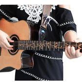 降價優惠兩天-吉他背帶RUIZ魯伊斯民謠吉他背帶皮頭吉他背帶電吉他背帶貝斯木吉他肩帶