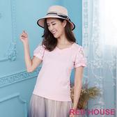 Red House 蕾赫斯-素面花朵澎澎袖上衣(共2色)