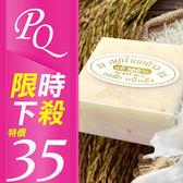 泰國 K. Brothers 苿莉香米手工皂  60g Rice Milk Soap 無盒裝 泰國原廠公司貨  【PQ 美妝】