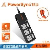 PowerSync 群加 TPT343HN0018 4開3插防雷擊高溫斷電延長線1.8M 黑