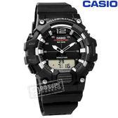 CASIO / HDC-700-1A / 卡西歐電話備忘錄世界時間計時防水鬧鈴電子指針橡膠手錶 黑色 46mm