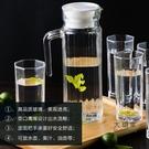 玻璃冷水壺 家用涼水壺水杯套裝大容量涼白開冷水壺玻璃杯家用茶壺果汁壺扎壺 2色