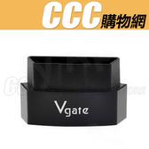 Vgate iCar3 三代 ELM327 OBD2 藍芽 汽車診斷儀 支持安卓