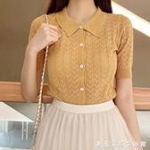 新款短袖高腰短款冰絲收腰紐扣翻領polo針織衫T恤女夏 創意家居生活館