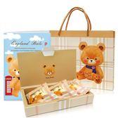 (滿3件$399)英國貝爾格紋3皂禮盒(含紙袋)+筆記本~指定活動商品任選滿3件才可出貨