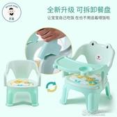 兒童餐椅寶寶吃飯兒童椅子座椅塑料靠背椅叫叫椅卡通小椅子板凳 快速出貨YJT