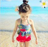 【新年鉅惠】兒童泳衣女童比基尼分體裙式