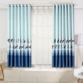 現貨出清  小窗簾成品飄窗全遮光窗簾布簡約現代遮陽兒童臥室平面窗客廳短簾