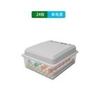 孵化器 孵化器小型家用全自動智能迷你水床孵化機小雞鴨鵝鵪鶉鳥蛋孵化箱 交換禮物