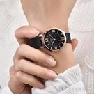 衛迪西女手錶時尚潮流鋼帶錶禮品石英錶皮帶手錶中性腕錶