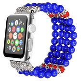 適用Apple watch表帶適用蘋果珠寶表帶iwatch藍礦石純手工表帶【韓衣舍】