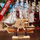 聖誕好物85折 帆船音樂盒地中海風格發條...
