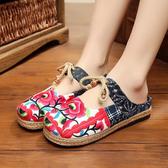 棉麻繡花鞋 夏季民族風淺口繡花鞋《小師妹》sm756