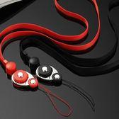 多功能手機繩子手機掛繩 可拆卸掛脖蘋果金屬長短款掛飾掛件吊繩 英雄聯盟